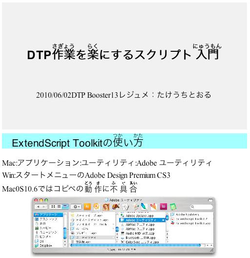 http://webmemo.adg7.com/epub/10062901.jpg